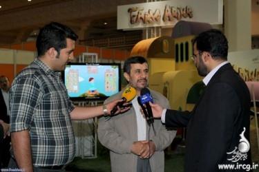 بازدید رییس جمهوری از دومین نمایشگاه بین المللی بازیهای رایانهای تهران (روز سوم)